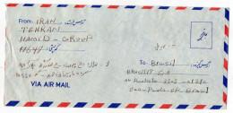 IRAN--1986--Lettre De TEHERAN  Pour SAO PAULO (Brésil)--Composition De Timbres -cachet - Iran