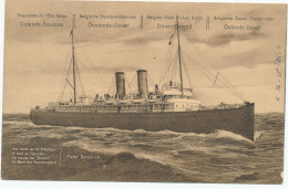 Entier Postal Armoiries PAQUEBOT Pieter Deconinck KNOKKE 1914 Vers Allemagne - Cachet En Négatif MARINEKORPS - XX460 - Stamped Stationery