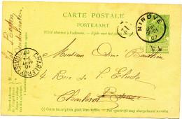 Entier Postal Armoiries NINOVE 1907 - Origine Manuscrite DENDERHAUTEM - Signé Jos Baeten - XX469 - Entiers Postaux