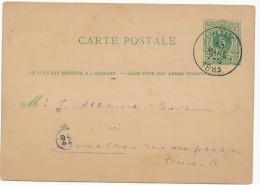 Entier Postal Lion Couché HUY 1883 - Origine Manuscrite STATTE (HUY) - Signé Dubois - XX472 - Entiers Postaux