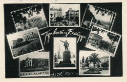 GEORGIE - RUSSIE - RUSSIA - BATOUM - BATOUMI - Several Views (1956) - Géorgie