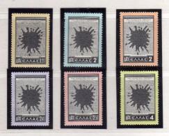 1954 - Grecia - MNH - GR-268 - Ver Scan - Adherencias De Papel - Unused Stamps