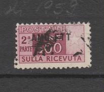 Yvert 17 Oblitéré - Paketmarken/Konzessionen