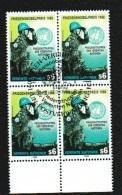 UNO UN Wien 1988 Michel Nr. 91 X4, Ersttagssonderstempel, Viererblock Unterrand, Friedensnobelpreis, UN-Friedenstruppen - Wien - Internationales Zentrum