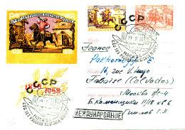 TIMBRE MARCOPHILLIE  LETTRE   RUSSIE  U R S S. 1958 - Machine Stamps (ATM)