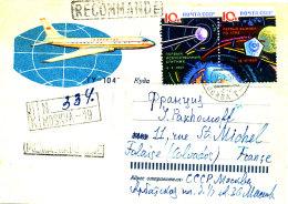 TIMBRE MARCOPHILLIE  LETTRE   RUSSIE  U R S S. 1965 - Lettres & Documents