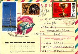 TIMBRE MARCOPHILLIE  LETTRE   RUSSIE  U R S S. - 1923-1991 URSS