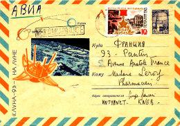 TIMBRE MARCOPHILLIE  LETTRE   RUSSIE  U R S S. - Lettres & Documents