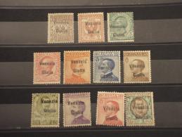 ITALIA-VENEZIA GIULIA - 1918/9 ORDINARI 11 VALORI - NUOVI(++) - Venezia Giulia