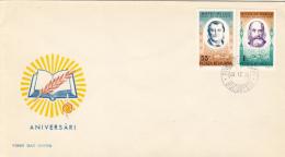WRITERS, MATEI MILLO, NICOLAE IORGA, ANNIVERSARIES, COVER FDC, 1971, ROMANIA - Writers