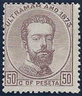 ESPAÑA/ANTILLAS 1873 - Edifil #26 - MNH ** - Cuba (1874-1898)