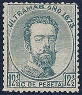 ESPAÑA/CUBA 1873 - Edifil #26 - MNH ** - Kuba (1874-1898)
