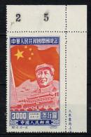 "China P.R. 1950, "" Mao Zedong And Red Flag "",  Mi. 34 I  ;  ORIGINAL EDITION !! , Ungebraucht / MNH / Neuf - 1949 - ... Repubblica Popolare"