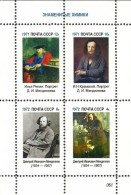Fantasy Labels  CHEMISTS  MENDELEEV  -1 Sheet Of 4 Stamps LIMITED EDITION Mint - Fantasy Labels