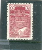 1940 RUSSIE Y & T N° 771 ( * ) 50k - Unused Stamps