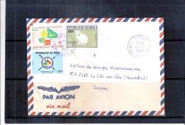 Lettre Du Mali Vers La Suisse  (à Voir) - Mali (1959-...)