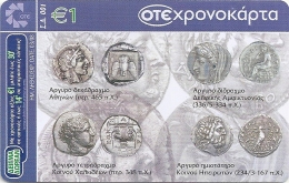 Greece - OTE Remotes - Ancient Coins Collectible - XrS0001a -2.000ex, Sample (No Scratch, No Serial) - Greece