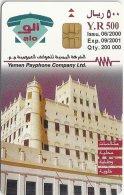 Yemen - ALO - Mosque In Say´Un - YEM-C-04 - 06.2000, 200.000ex, Sample (No Serial) Rare
