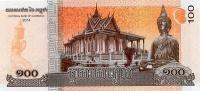 CAMBODIA P. 65/66 SET 2014 UNC (2 Billets) - Cambodia