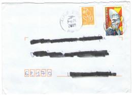 FRANCIA - France - 2009 - 0,01 € Marianne De Lamouche + Le Clown Blanc - Datario Parzialmente Rovesciato - Viagg... - Francia