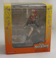Figurine Quiz Magicacademy  ( Konami ) - Figurines