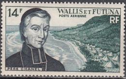 Wallis & Futuna 1955 Yvert Poste Aérienne 15 Neuf * Cote (2015) 3.00 Euro Saint Pierre Chanel Et Village De Futuna - Poste Aérienne