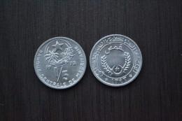 Mauritania 1/5 Ouguiya (1 Khoum) 1973 . KM1 , UNC, 1PCS, Africa Coin. - Mauritania