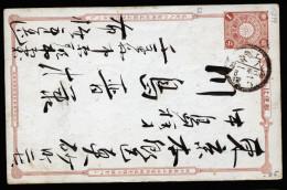 A4000) Japan Ganzsachen-Karte 1 Sn. Braun Von 1899 Gebraucht Used - Cartas