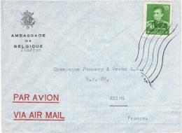 IR-L1 - IRAN Lettre Par Avion De L'Ambassade De Belgique à Téhéran Pour Les Champagnes Pommery à Reims - Iran