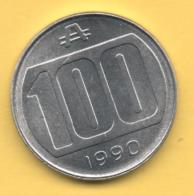 ARGENTINA - 100 Australes 1990 SC  KM103 - Argentine