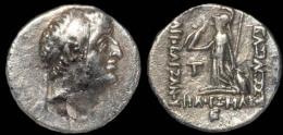 Ancient Greek Silver Coin Drachm; King Of Cappadocia,Ariobarzanes I Philoromaios-96-63 B.C. - Greek