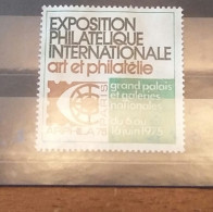 Stamp - Aditonal, Charity Stamp, Paris, France - Sonstige
