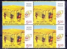Border Security Force On Camel, Desert, India 2015 MNH Blk 4 - - Militaria