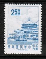 REPUBLIC Of CHINA  Scott # 1544* VF MINT LH - 1945-... Republic Of China