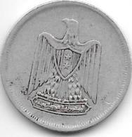 Egypte 10 MILIEMES   1967  Km 411  Vf+ - Egypte