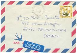TUNISIA - TUNISIE - 1997 - Air Mail - Prioritaire - 500 Tulipa Sylvestris - Viaggiata Da Menzel Bouzelfa Per Trépied,... - Tunisia (1956-...)
