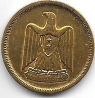 Egypte 10 MILIEMES   1960  Km 395 - Egypte
