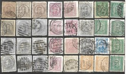 _6R-989: Restje Van 32 Zegels  : Diversen...... Om Verder Uit Te Zoeken... Enkele Met Kleine Gebreken... - Portugal