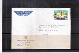 Lettre Du Liban (Ambassade De Suisse à Beyrouth) Vers La Suisse - Liban