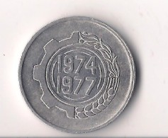 ARGELIA  5 CENTIMES 1974 - Argentina