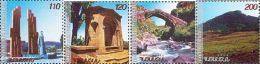 Armenia 2007, Regions, Stepanavan, 4v - Armenia
