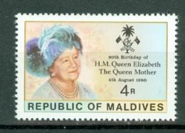 Maldives 1980 Yv 825**, Mi 896**,  MNH - Maldives (1965-...)