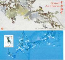 """Bloc Souvenir """"nouvel An Chinois"""" De 2006 Yvert N° 6 Neuf Sous Blister Cote 8 Euros - Souvenir Blocks & Sheetlets"""