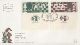 Enveloppe  FDC  1er  Jour   ISRAEL    XVIéme   OLYMPIADE   D' ECHECS   1964 - Echecs