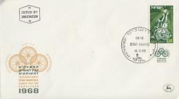 Enveloppe  FDC   1er Jour   ISRAEL   Jeux  Internationaux  Pour  Les   Handicapés    1968 - Handisport