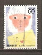 Japón   Nº Yvert   1692 (usado) (o) - 1926-89 Emperor Hirohito (Showa Era)