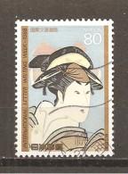 Japón   Nº Yvert   1707 (usado) (o) - Oblitérés