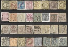 _6R-960: Restje Van 32 Zegels  ........ Om Verder Uit Te Zoeken... Enkele Met Kleine Gebreken... - Portugal