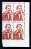 EGYPT / 1962 / BILHARZ / BILHARZIA / PARASITOLOGY / SCHISTOSOMIASIS / MICROSCOPE / BILHARZIA WORM / MNH / VF. - Unused Stamps