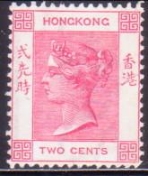 HONG KONG 1884 SG #33 2c MNG Wmk Crown CA Carmine CV £55 - Hong Kong (...-1997)
